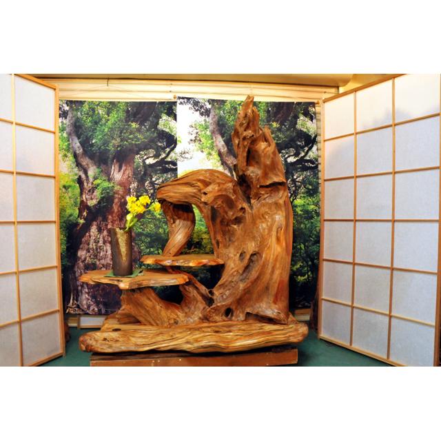 屋久杉製衝立(ついたて)|木製家具