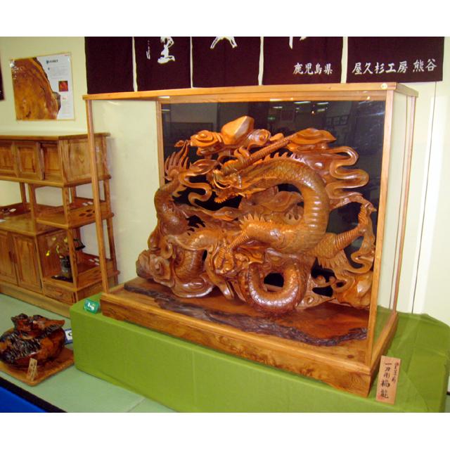 屋久杉製彫刻|木製家具