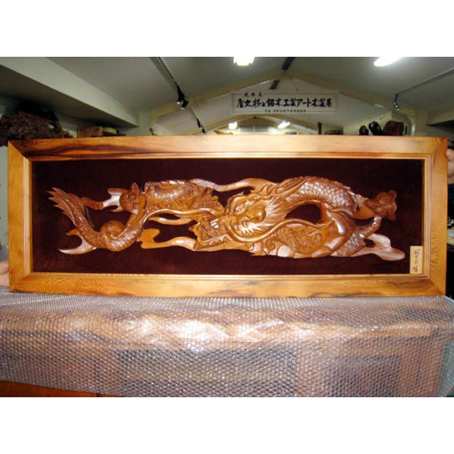 屋久杉製木製家具|彫刻その3