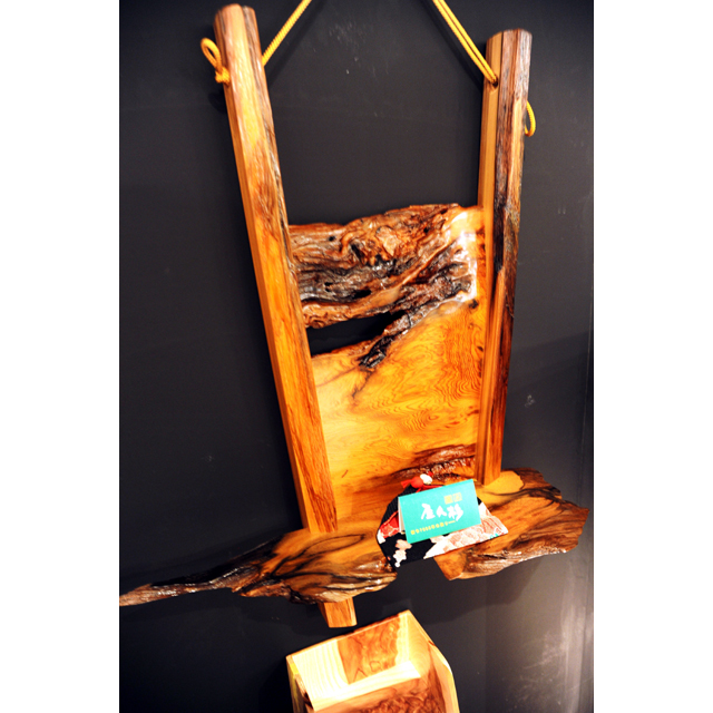 屋久杉製木製家具 タペストリーその2